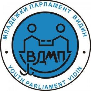 vidin-parliament