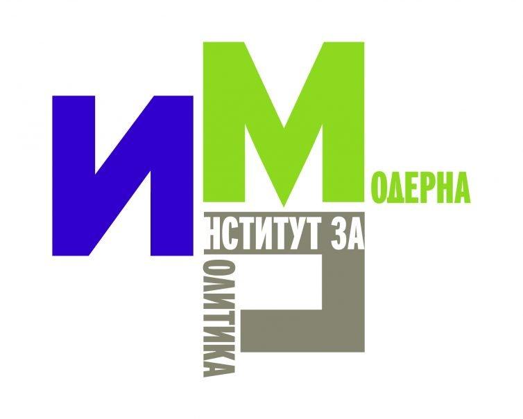 Институт за модерна политика